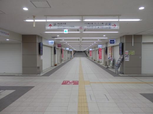 takaokacitytakaokastation1604-20.jpg