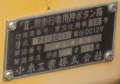 tamonocityyamadashogakkosignal1604-11.jpg