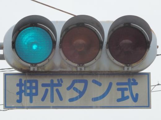 tamonocityyamadashogakkosignal1604-2.jpg