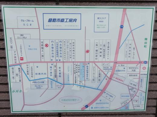 tokyuwatanabeseisenkanyanaida1606-4.jpg