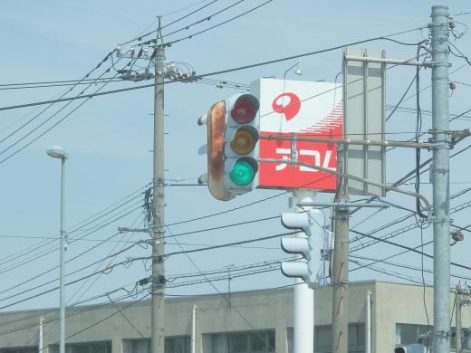 toyamaprefecturesignal1604-11.jpg