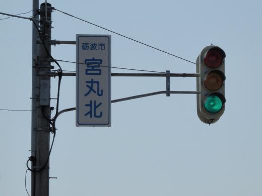 toyamaprefecturesignal1604-12.jpg