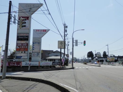 toyamaprefecturesignal1604-13.jpg