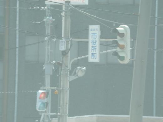 toyamaprefecturesignal1604-15.jpg