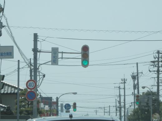 toyamaprefecturesignal1604-16.jpg