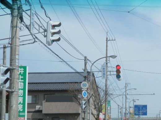 toyamaprefecturesignal1604-2.jpg