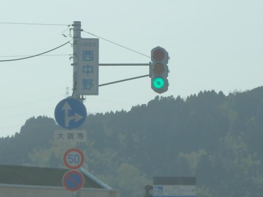 toyamaprefecturesignal1604-21.jpg