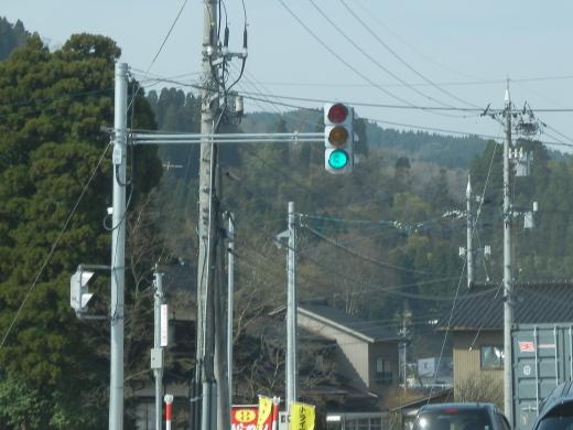 toyamaprefecturesignal1604-22.jpg
