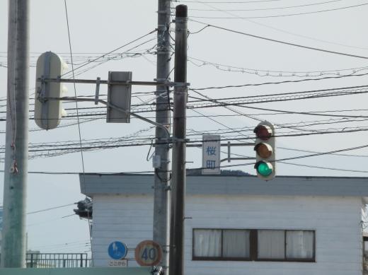 toyamaprefecturesignal1604-23.jpg