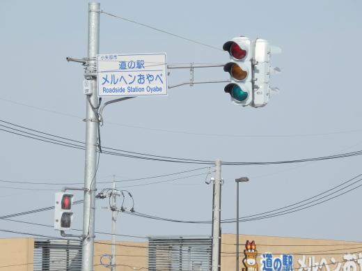 toyamaprefecturesignal1604-25.jpg