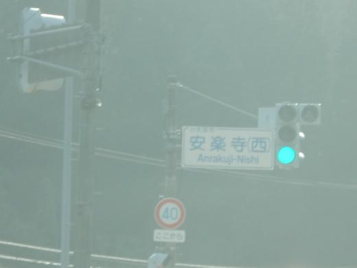 toyamaprefecturesignal1604-29.jpg