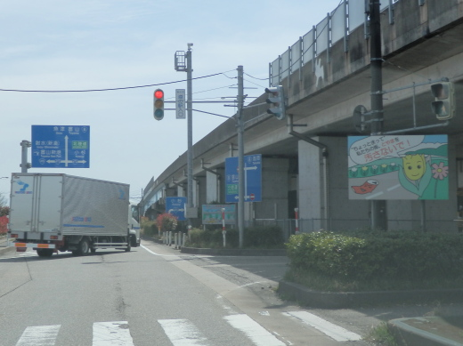 toyamaprefecturesignal1604-3.jpg