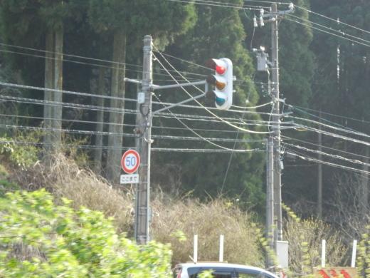 toyamaprefecturesignal1604-31.jpg