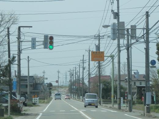 toyamaprefecturesignal1604-5.jpg
