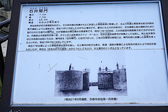 0424石井閘門4