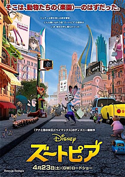 0501映画2