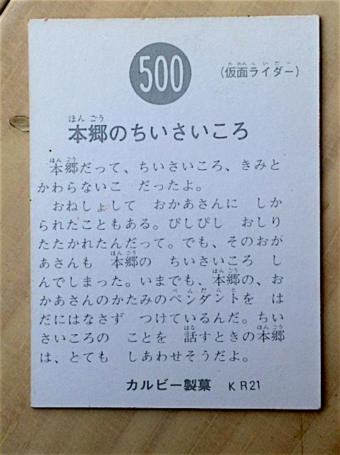 0505カード4