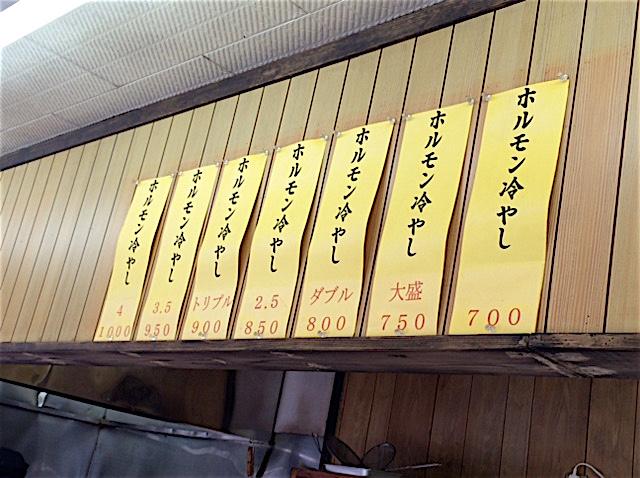 0506玄海2