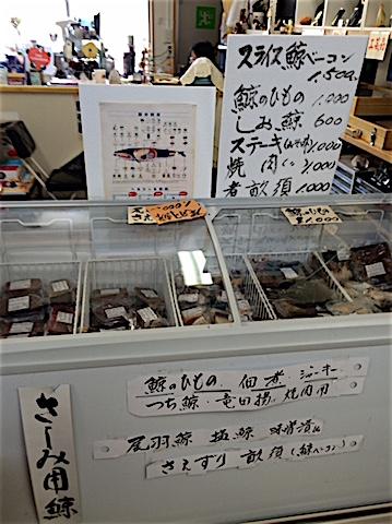 0514黄金寿司1