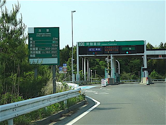 0522福島9