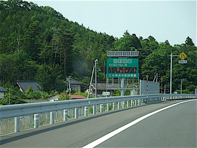 0522福島11