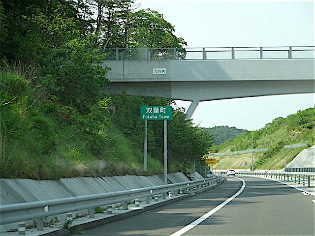 0522福島12