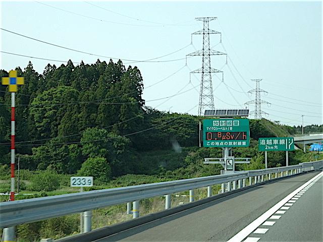 0522福島14