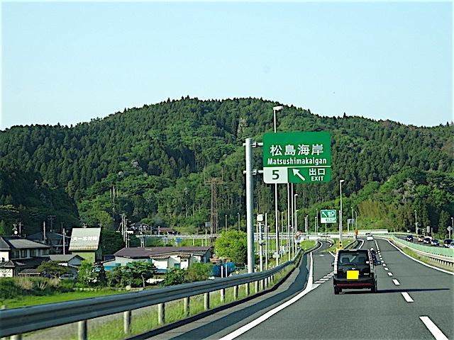 0522福島18