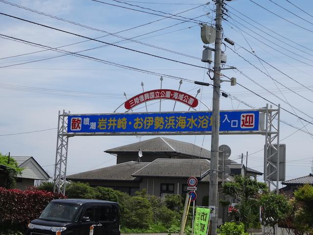 0528南三陸町9
