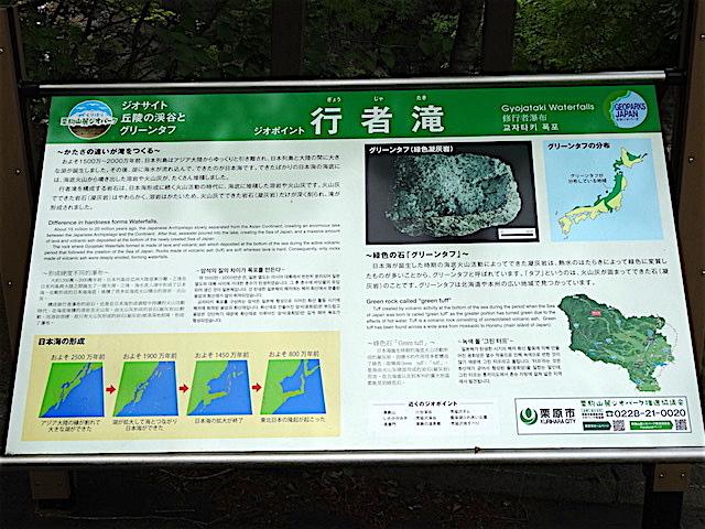0604行者滝3