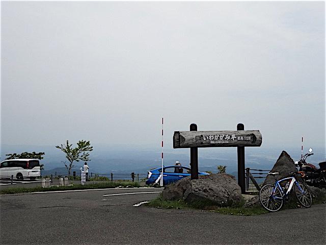 0604栗駒山3