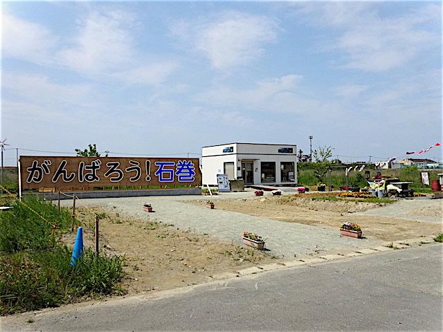 0605石巻港6
