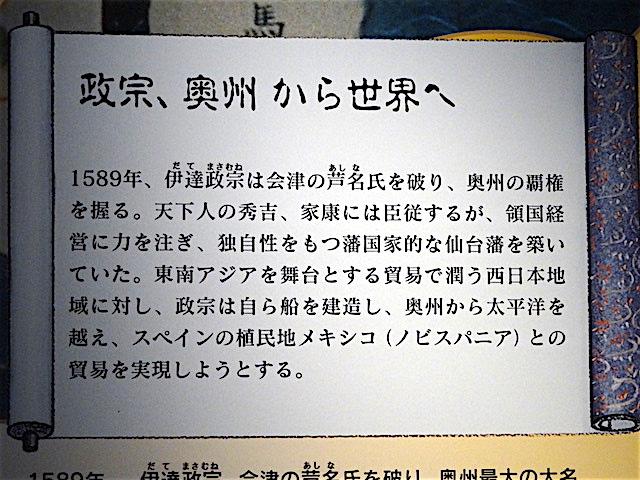 0605サンファン7