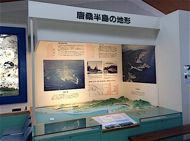 0612津波1