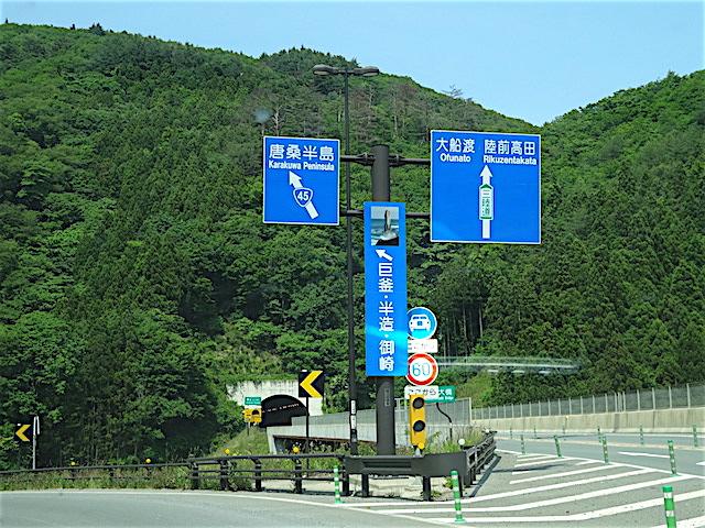0612巨釜13