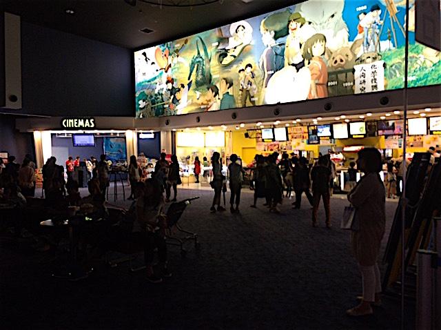 0717映画