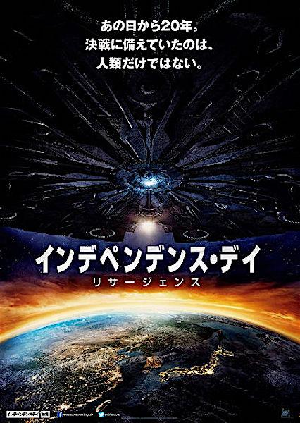 0717映画3
