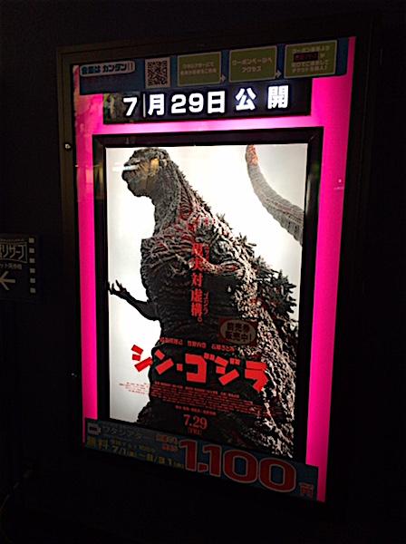 0717映画7