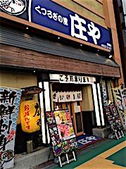 0721呑み会
