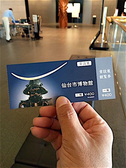 0724仙台博物館1