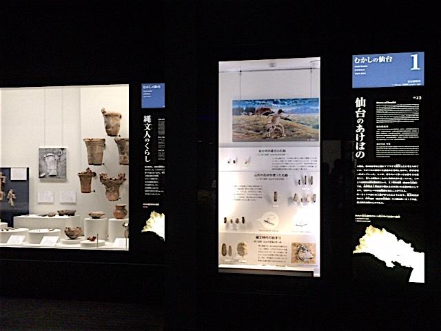 0724仙台博物館2