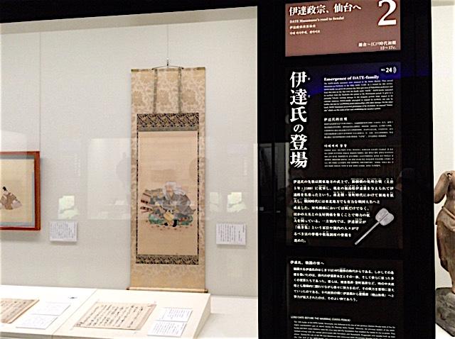 0724仙台博物館3