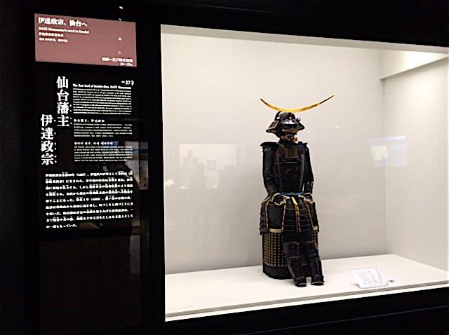 0724仙台博物館4