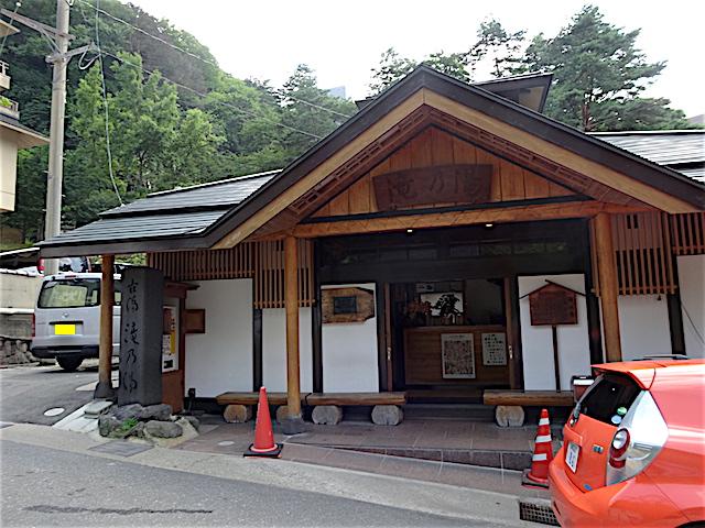 0807鳴子温泉2