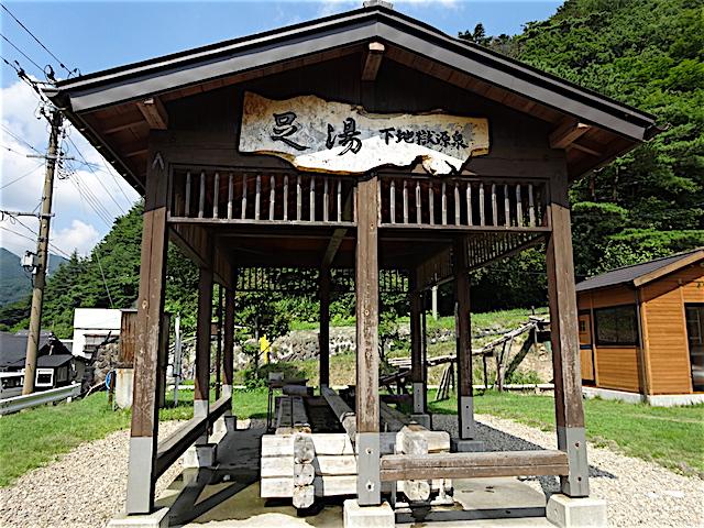 0807鳴子温泉8