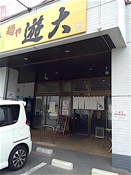 0827遊大