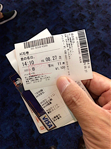 0827映画1
