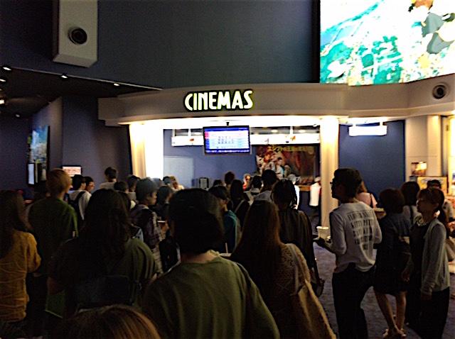0827映画2