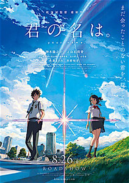 0827映画3