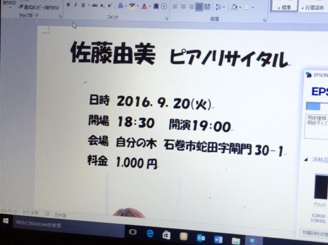 0910クィンシー12